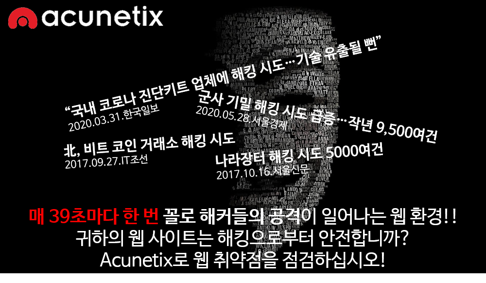 01_acunetix.png